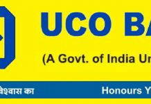 Another scam unearthed; CBI files Rs 19 crore UCO Bank fraud case