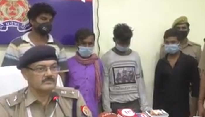 SP with accused