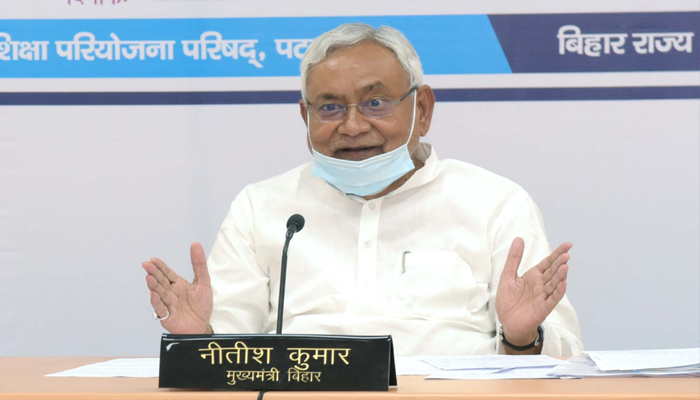 Nitish Kumar Video Conferencing