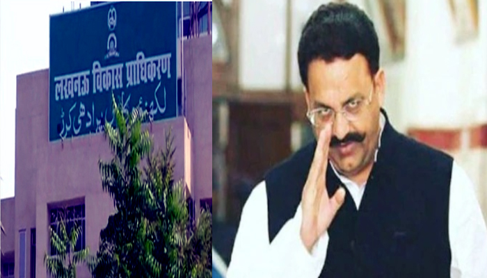 mukhtar-ansari and his illegal property