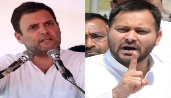 Bihar Election Congress Says ready To Fight All 243 Seats RJD State Secretary Quits