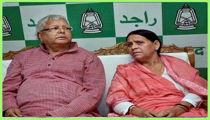 Lalu and Rabari devi
