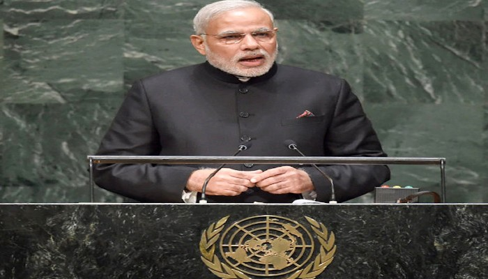 Prime Minister Narendra Modi addresses United Nations General Assembly 75th session