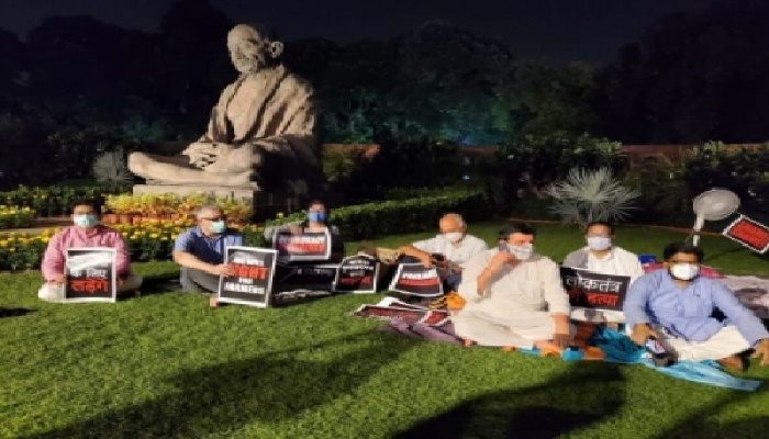 Suspended MP Protest