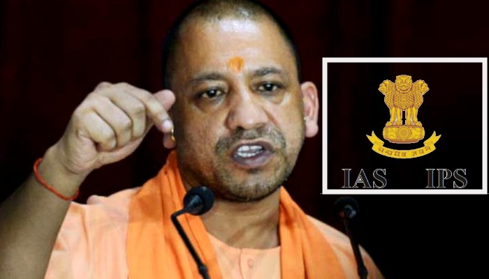 UP List of corrupt IAS IPS officers Suspend in yogi Govt within 3 years