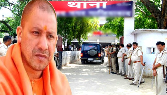 UP police Corruption CM Yogi Adityanath should punished officers for bribery