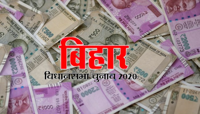 bihar-assembly-election-money-expense-increase-due-to-corona-protection