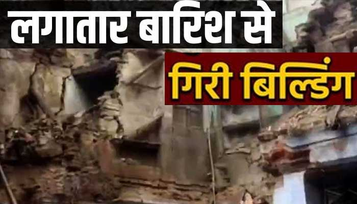 building collapsed in Coimbatore