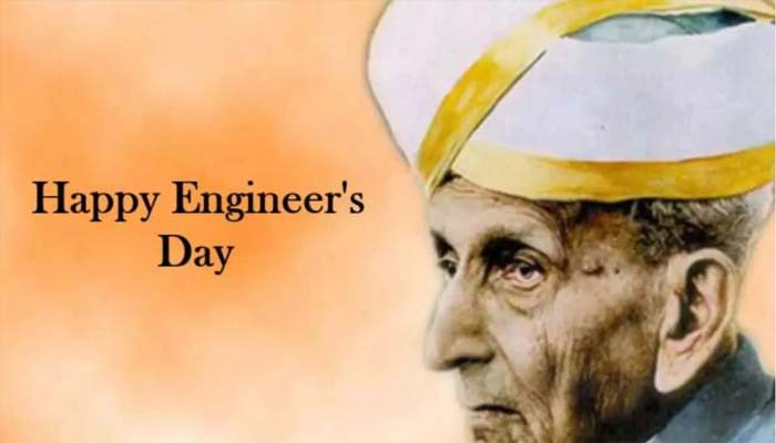 happy engineers day-2