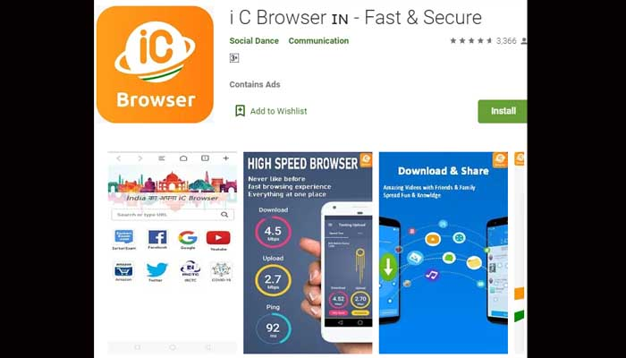 iC Browser