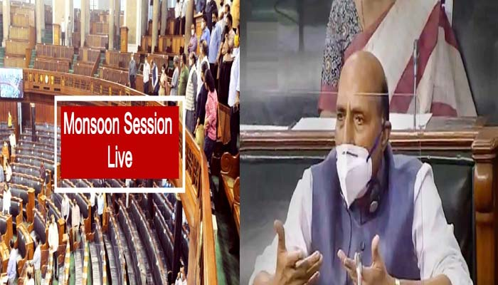 Parliament Mansoon Session