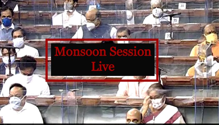 parliament monsoon session 2020 day 5 agriculture-bill may proposed