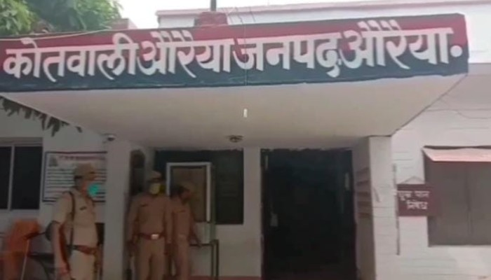 Auraiya constable accused to sexual abuse widow name of marriage