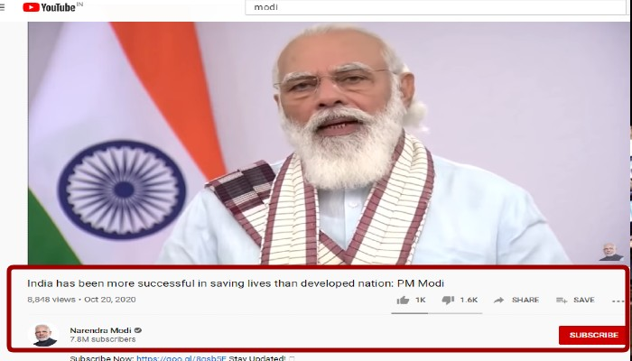 BJP Hides Million dislikes on PM narendra modi youtube during address to nation