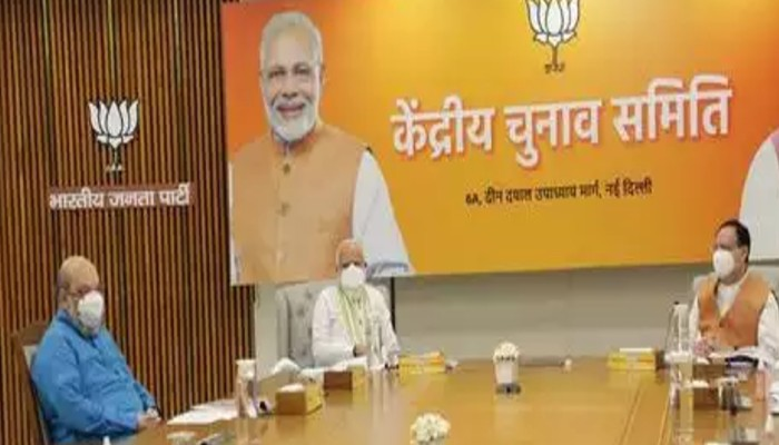 Bihar-assembly-elections Modi join BJP central-election-committee-meeting