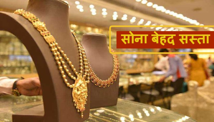 Gold Price buy from sovereign-gold-bond Scheme 2020