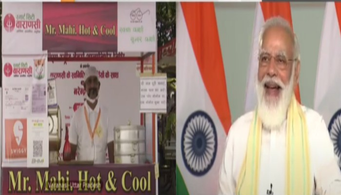 PM Modi interacts with beneficiaries of PM SVANidhi Scheme from Uttar Pradesh