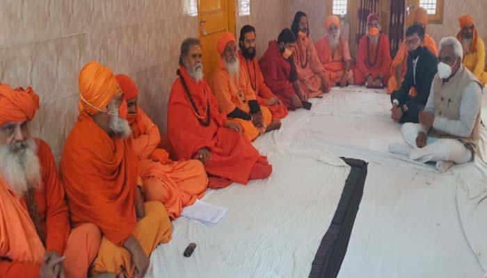 Akhara Parishad Meeting