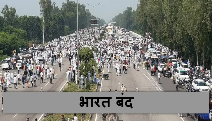 Farmers call Bharat Bandh on December 8 against-Farm Law protests
