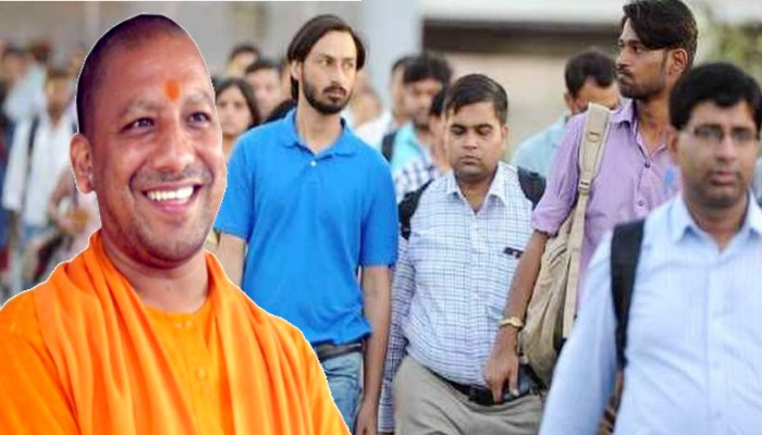 Mission Rozgar launch from 5 december Yogi Govt Provide jobs to 50 lakh youth