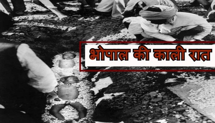World Worst Industrial Disaster Bhopal Gas Tragedy memory 3 thousand killed