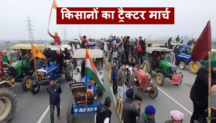 Farmers Protest Tractor March Delhi Border kmp-expressway farm-law-modi Govt