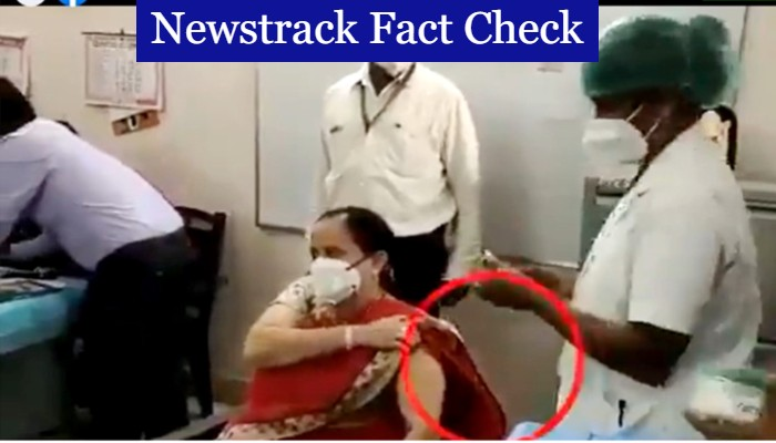 Newstrack Fact Check Karnataka officials Fake Vaccination Video Viral