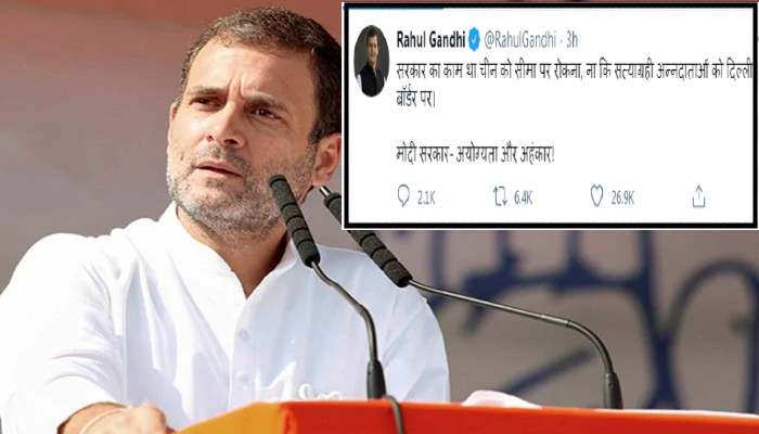 Rahul Gandhi Tweet Against Modi Government over Farmers Protest And China Border Security