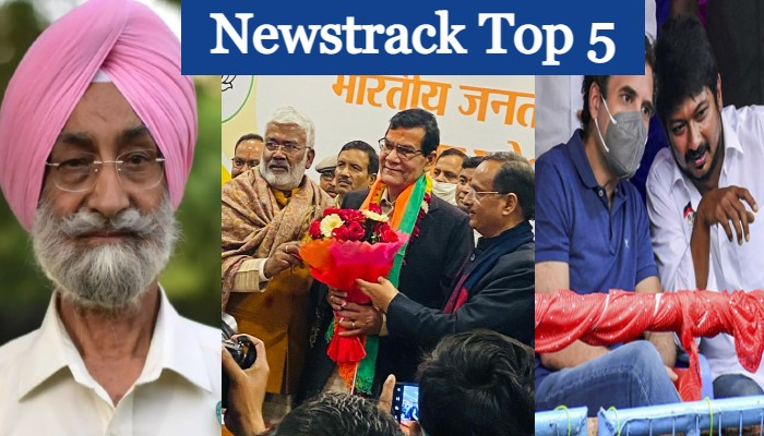 newstrack-top-5-news-14-january-makar-sankranti-rahul-nadda-tamilnadu-visit-farmers-protest