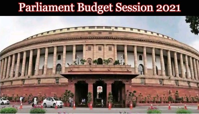 parliament-budget-session-2021-starts-from-29-january-union-budget-to-present-on-feb-1